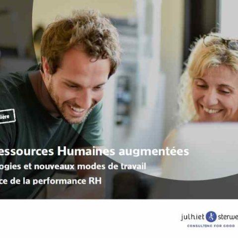 Vers des ressources humaines augmentées